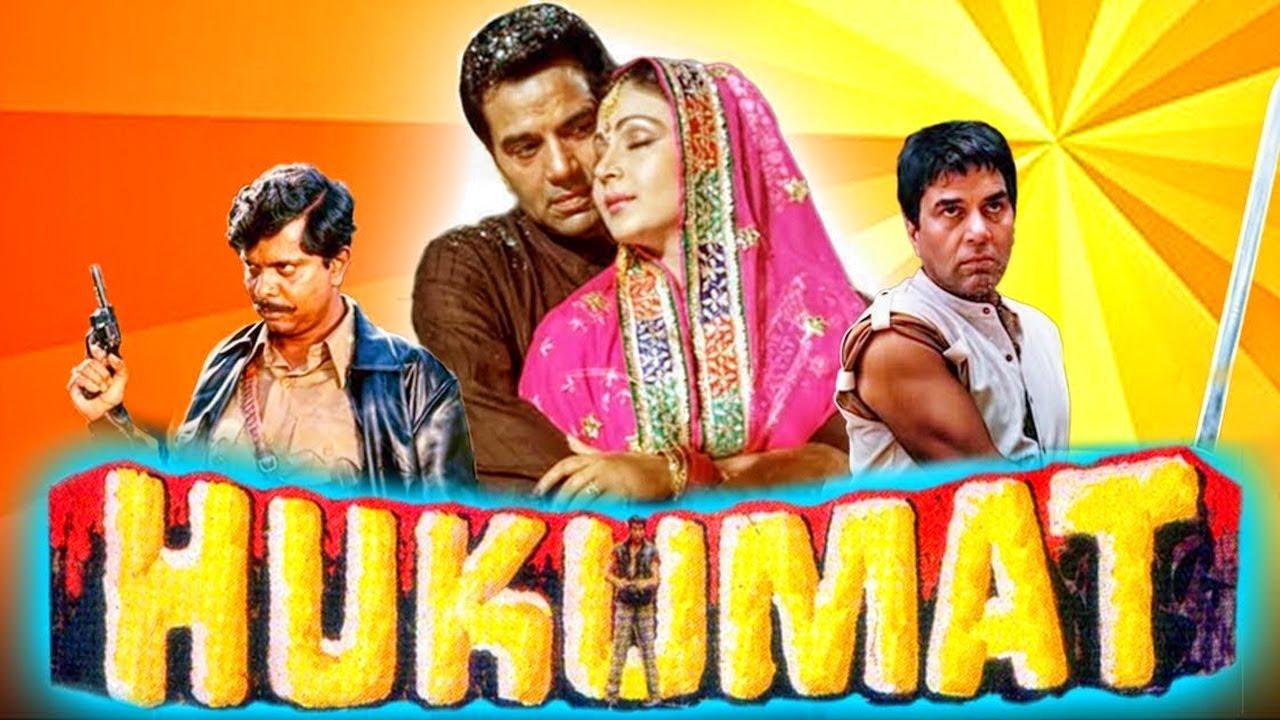 Download Hukumat (1987) Full Hindi Movie | Dharmendra, Rati Agnihotri, Shammi Kapoor