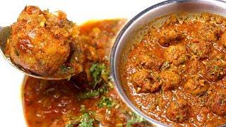 कच्चे पपीते का टेस्टी कोफ्ता ऐसे बनाए | Kofta Curry Recipe | Raw Papaya Recipe | Kabitaskitchen
