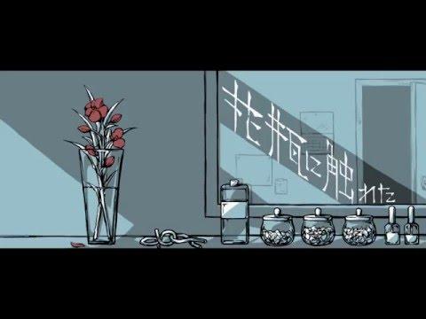 花瓶に触れた/flower