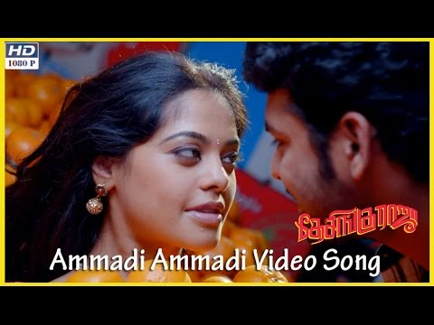 Desingu Raja Tamil Movie | Song | Ammadi Ammadi Video | Vimal, Bindu Madhavi
