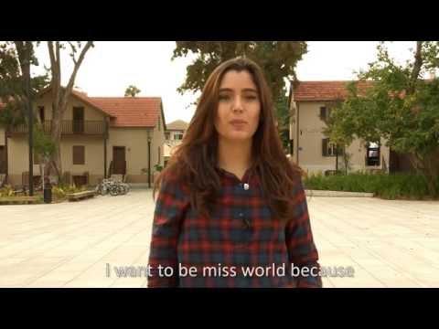 Mor Maman - Miss Israel Miss World Israeli beautiful women 2014