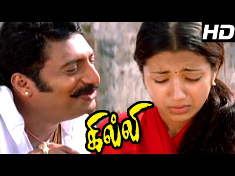 Ghilli | Ghilli Movie Scenes | Best Scenes...