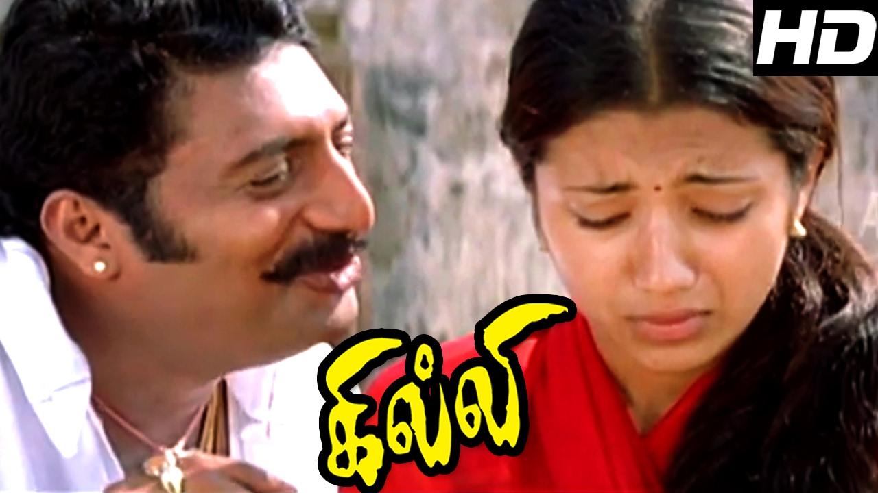Download Ghilli | Ghilli Movie Scenes | Best Scenes Of Prakashraj | Prakashraj Best Performance In Ghilli