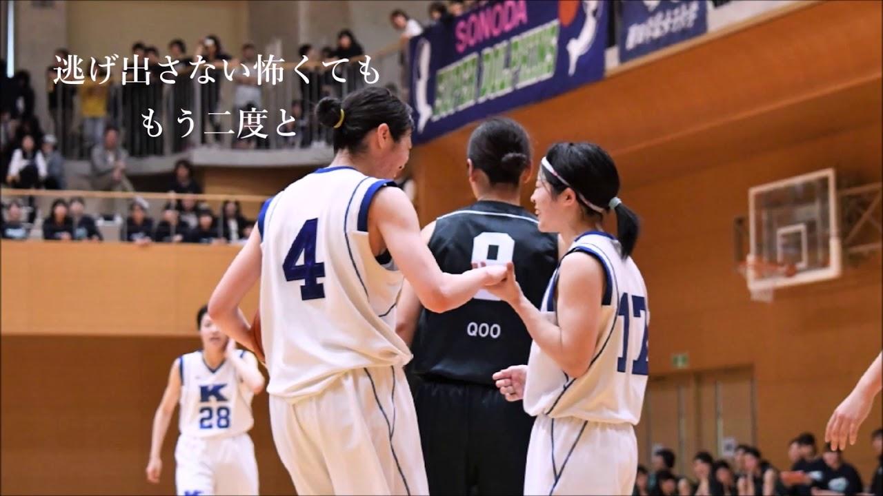 関西学院大学体育会バスケットボール部女子 リーグ前モチベーション動画2018