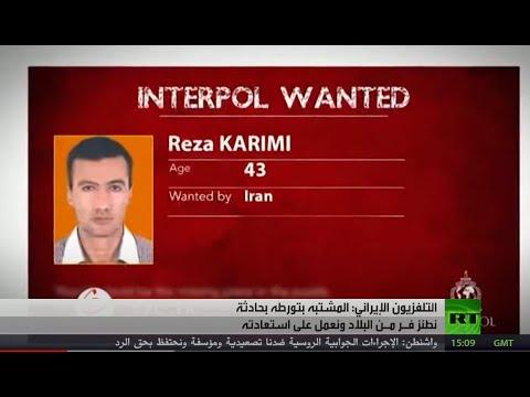 إيران: المتهم بحادث نطنز فر من البلاد  - نشر قبل 2 ساعة