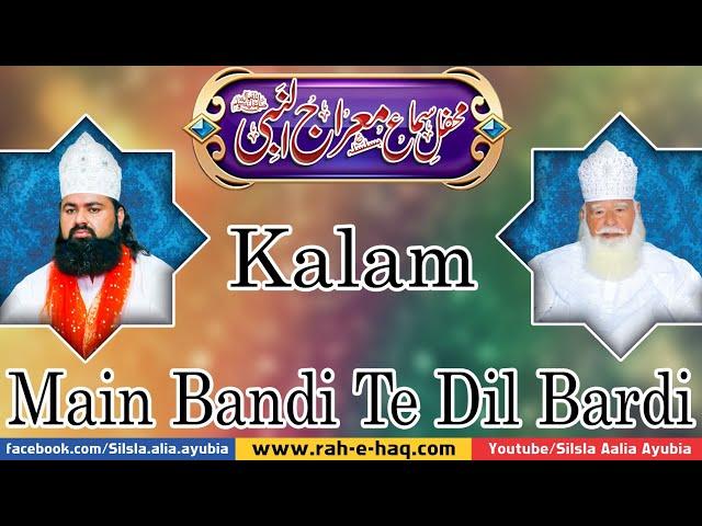 Main Bandi Te Dil Bardi