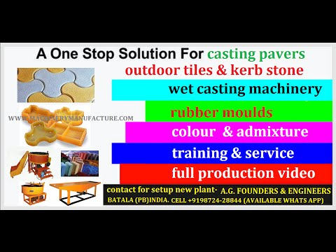 how to make floor tiles with vibration/paver block making process