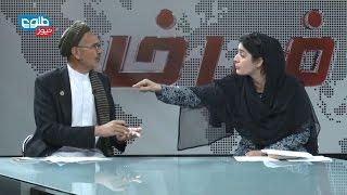سیلی غفار: «نبود پارلمان را به بودش ترجیح میدهیم.»