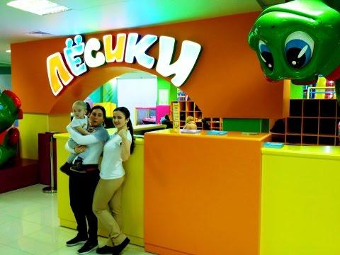 👦 Детский развлекательный центр Скай Парк Одесса Family Fun Play Area for Kids Sky Parkиз YouTube · Длительность: 10 мин25 с