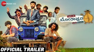 Days of Borapura Official Movie Trailer | Prashant, Anita Bhat, Surya Siddhartha & Amita Ranganath