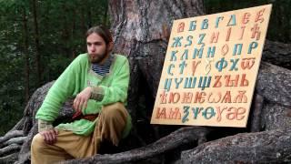 Андрей Ивашко - Сказочное Образование