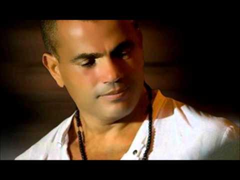خلصت فيك كل الكلام - عمرو دياب