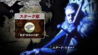 作品情報> 「ゲーム・オブ・スローンズ」 http://www.cinemacafe.net/m...