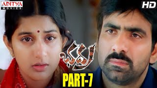 Bhadra Telugu Movie Part 7/14 - Ravi Teja,Meera Jasmi