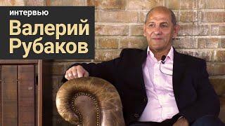 Стань учёным!   Интервью: Валерий Рубаков - От темной энергии к Новой физике