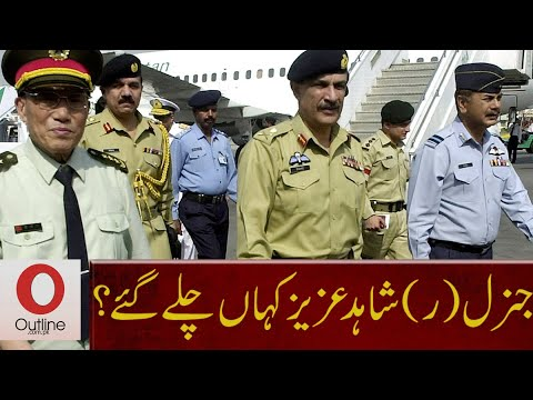 General shahid aziz died while leading non state actors