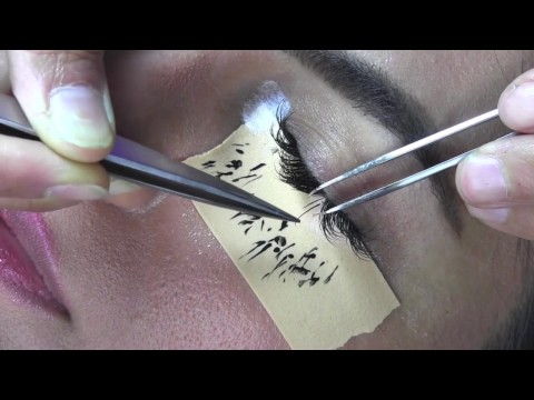 16cabdc0f01 Eyelash extensions - 12mm curly .20 - YouTube