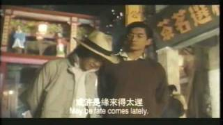 "Song from Tsui Hark's ""Love In the Time of Twilight"" (Hong Kong)"