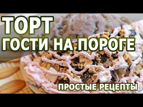 Салат «Обжорка» (рецепт) — Кулинарный портал Печенюка