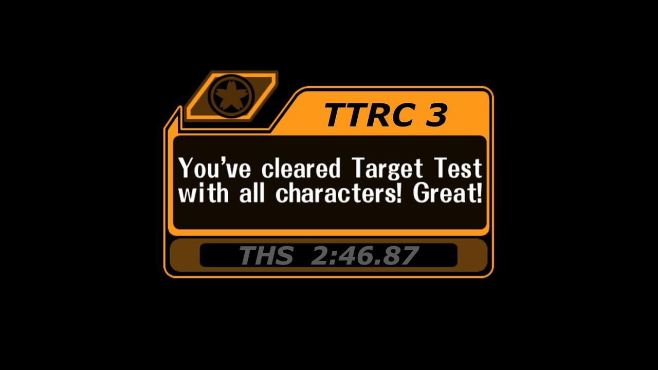Download TTRC 3 | Judge