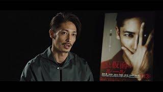 玉木宏、主演映画「悪と仮面のルール」の特別映像公開 インタビューで思い入れ語る