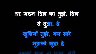 Tu meri zindgi hai karaoke free by NARINDER KUMAR_low.mp4