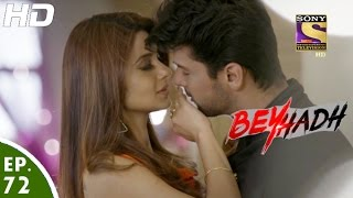 Beyhadh -  - Episode 72 - 18th January, 2017