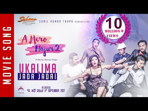 Thumbnail: New Nepali Movie -2017/2074| UKALIMA JADA |A Mero Hajur 2| Ft.Samragyee R L Shah,Salin Man Baniya