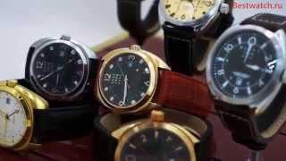 часы механические ссср цена / часы наручные ссср цена / часы ракета ссср цена