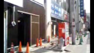 オバマ大統領が決定し、新生銀行(旧長銀)が町田駅前に進出