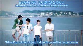 [Lyrics] Suki na Hito ga Iru Koto (Eng/Kanji/Romanji)
