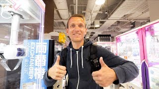 Tokio Highlights mit dem Tokyo Skytree und mehr • Weltreise Japan Video | VLOG #355