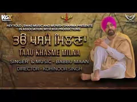 Taau Khasme Milna | Shabad | Babbu Maan | Hey Yolo & Swag Music
