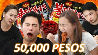 EXTREME SPICY NOODLE CHALLENGE FOR P50,000! (SOBRANG LAPTRIP!)