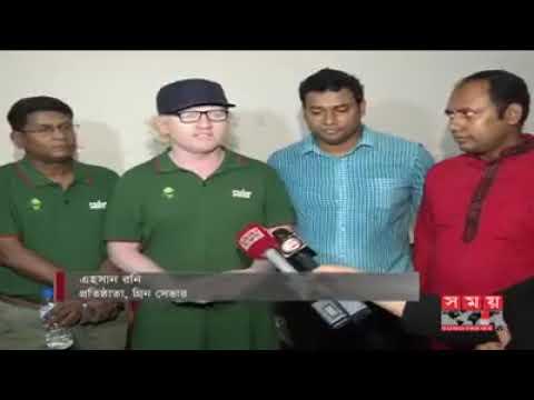 A Six, A Tree campaign inaugurated with Rajshahi Kings