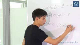 8 класс, 32 урок, Наибольший общий делитель и наименьшее общее кратное нескольких чисел