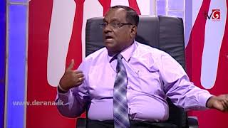 Aluth Parlimenthuwa - 06th December 2017 Thumbnail