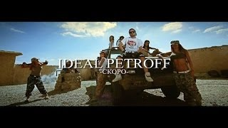 KRISKO - IDEAL PETROFF