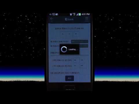 Hana bank Smart phone Banking