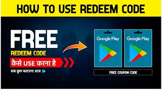 ? EVERYDAY FREE REDEEM CODE | HOW TO GET FREE UC IN PUBG MOBILE