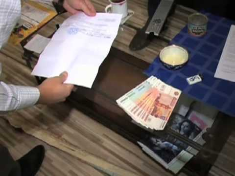 Следователи задержали кредитных мошенников