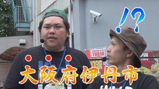 回胴の達人×2 vol.24