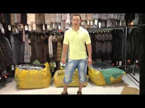 81 - Новый привоз! Мужские кожаные куртки в Дубне!