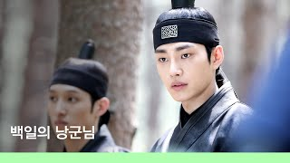 [Behind The Scenes] 김재영 KIMJAEYOUNG tvN Drama '백일의 낭군님' 현장 #1