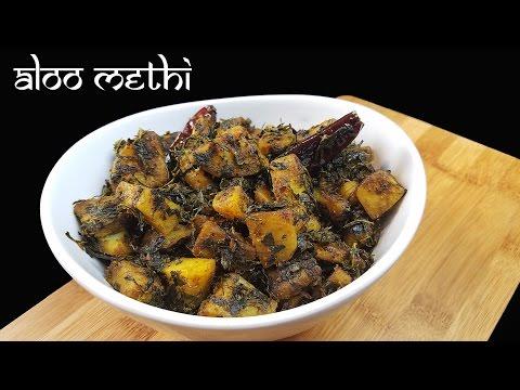 Aloo Methi Recipe - Dhaba Style!!