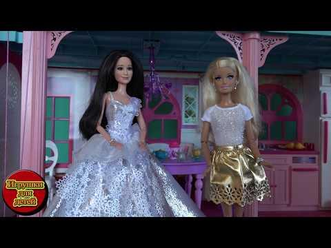 Мультики для детей. Штеффи устроила ПОЖАР🔥 в доме Барби! Игры #Барби на #Мамыидочки