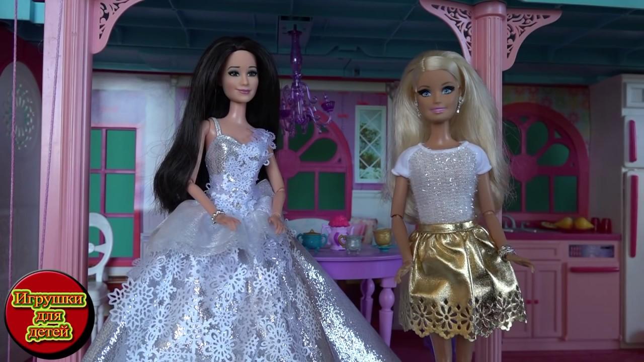 Барби все серии подряд Свадьба Ракель и Кена, игры в куклы ...