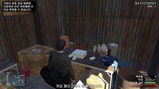 루비 목걸이 + 2금 + 코카인