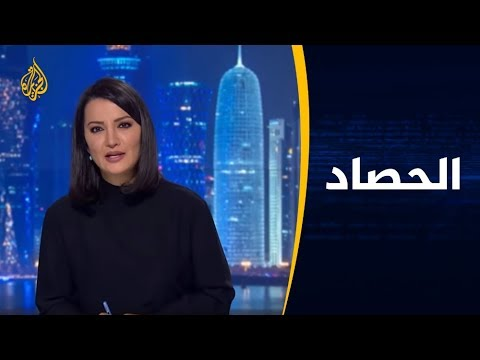 ???? الحصاد - غزة وإسرائيل.. وتيرة التصعيد  - نشر قبل 6 ساعة