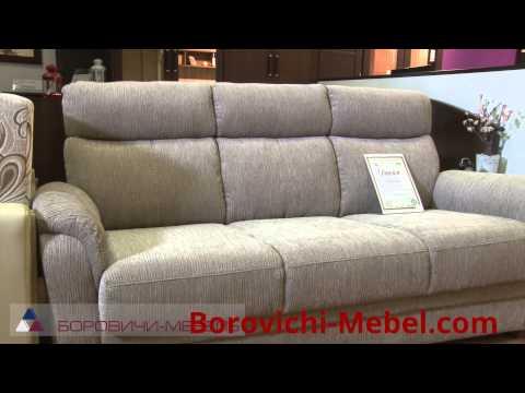 Боровичи Мебель на Кронштадтском бульваре, Borovichi-Mebel.com